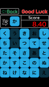 Learn Japanese Hiragana High Speed Tap - It's Brain Training. You can challenge the game super hard. | iPhone Android Free Game