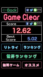 あいう 早押し ゲーム - 日本語のひらがなを学ぼう、教育に最適、脳トレに最適な超難関モード、ハード、スーパーハードあり! | iPhone Android 無料アプリ