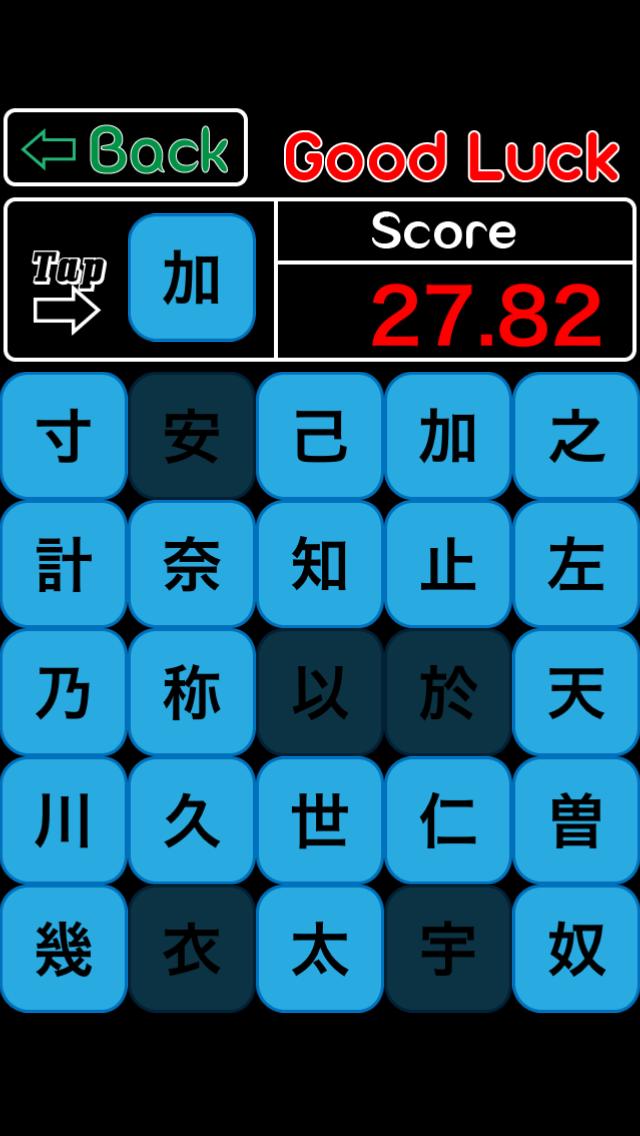 learn japanese kanji en 1